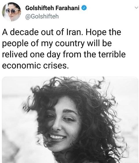 آرزوی گلشیفته در دهمین سال دوری از ایران+عکس