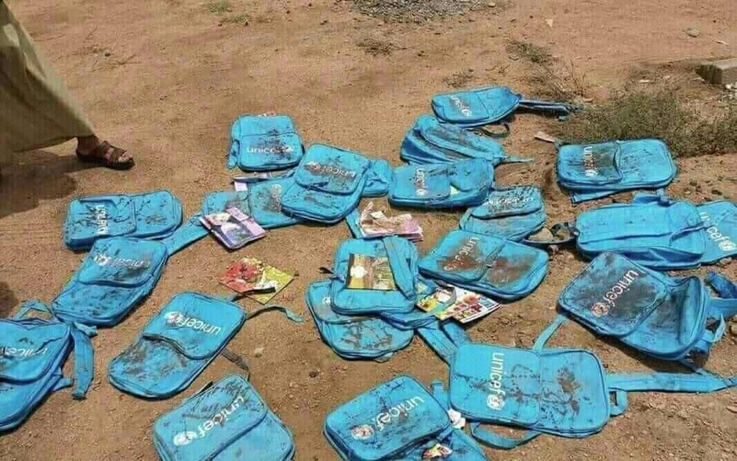 کیف های اهدایی سازمان ملل به کودکان یمنی + عکس
