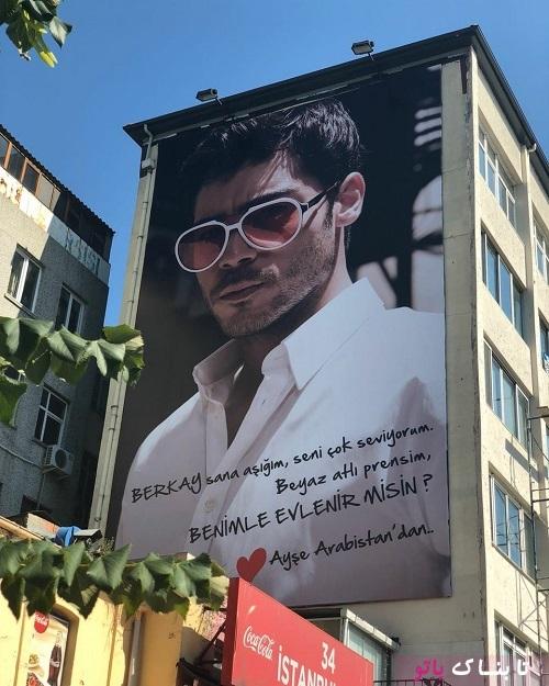 خواستگاری جنجالی از بازیگر ترکیه ای در خیابان