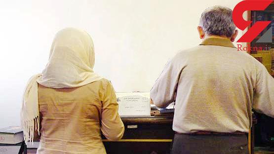 پیشنهاد شرم آور مرد پولدار تهرانی به دختر ۲۲ ساله سرایدار +عکس
