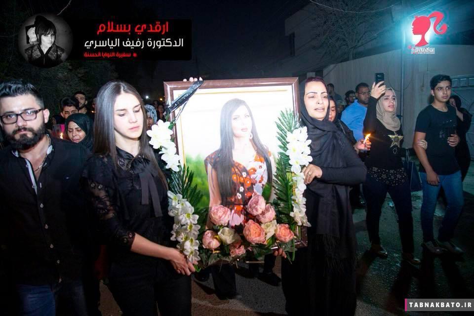 عراقی ها در سوگ جراح زیبایی شمع روشن کردند!