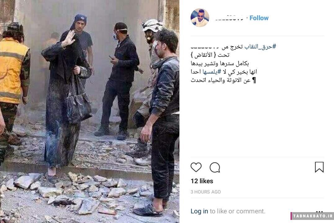 کمپین سوزاندن نقاب؛ جنجال جدید در عربستان