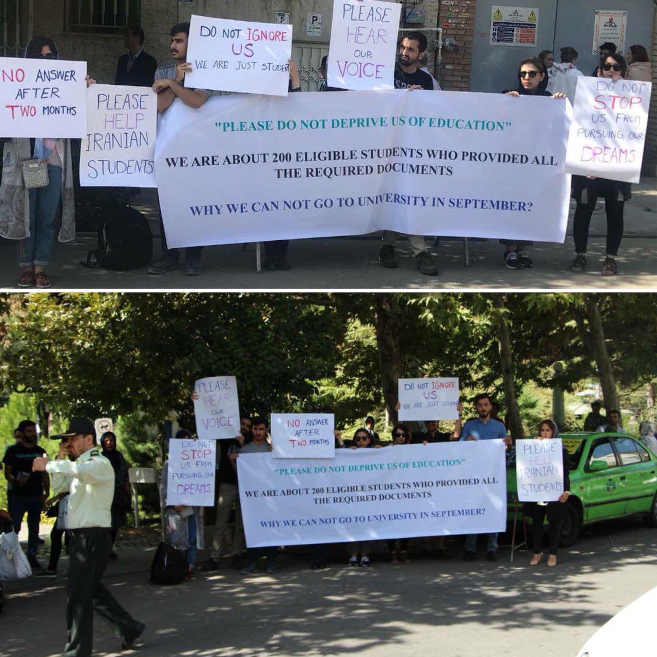 تجمع اعتراضی مقابل سفارت ایتالیا در تهران + عکس