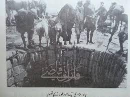 تصویر نادر از چاه زمزم در بیش از 100سال قبل