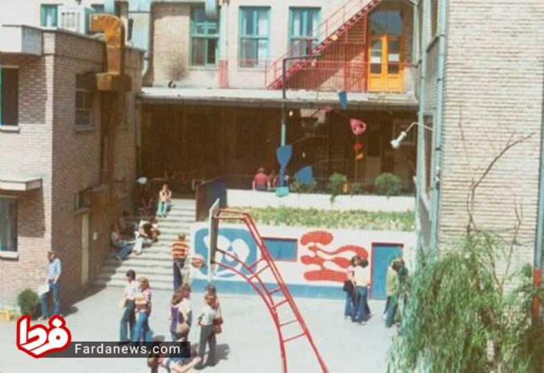 مدرسه آمریکاییها در تهران +عکس