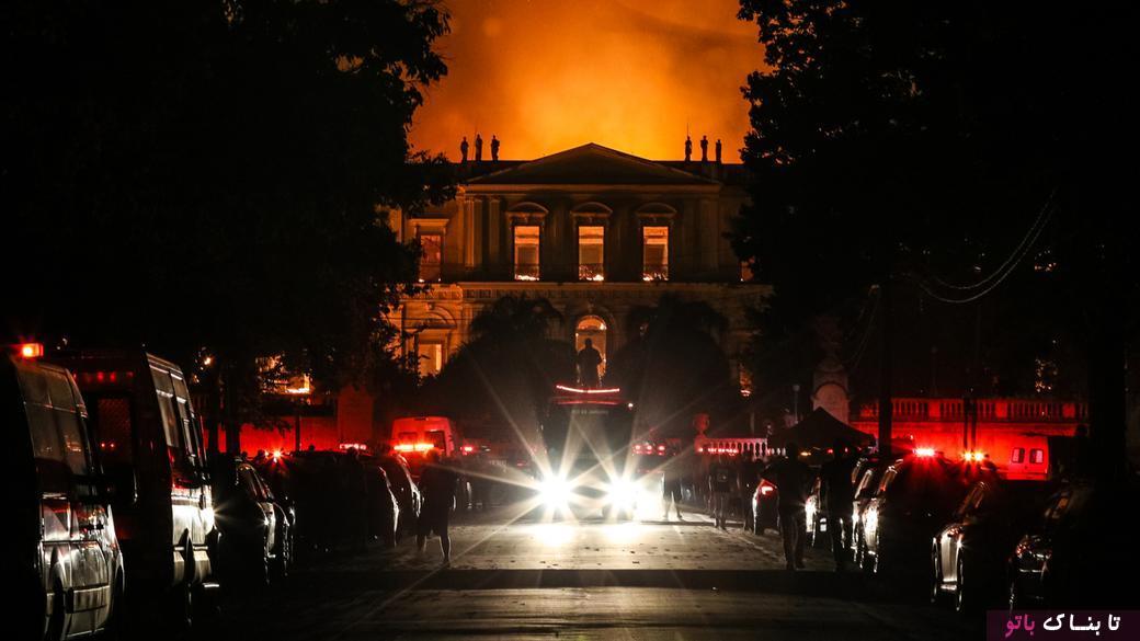 آنچه از موزه ی ملی برزیل پس از آتش سوزی بر جای ماند