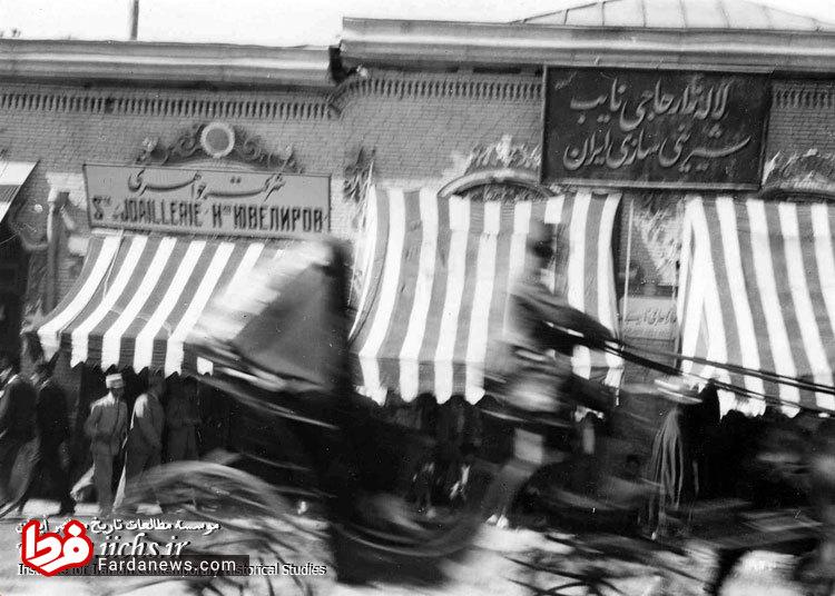 قنادی حاجی نایب در تهران قدیم +عکس