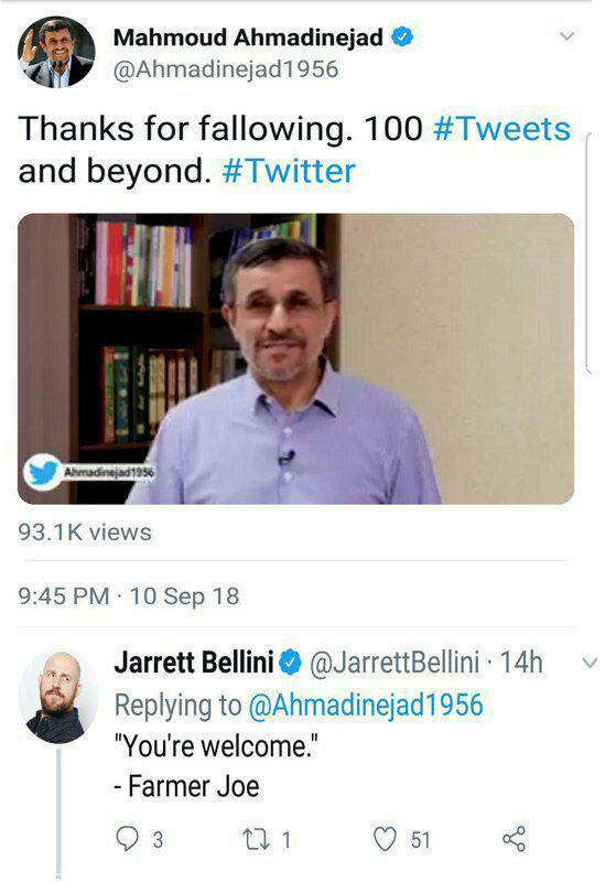 سوتی عجیب احمدی نژاد کار دست او داد +عکس