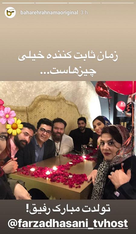 بهاره رهنما و همسرش در تولد فرزاد حسنی+عکس