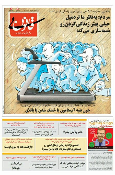 واکنش احمدینژاد به گاف توئیتری+عکس