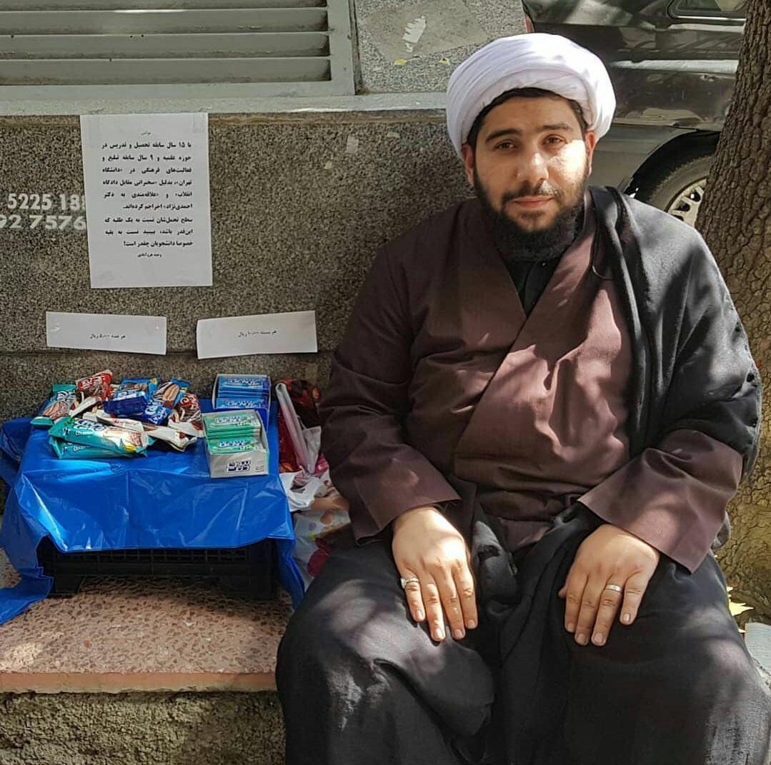 روحانی احمدی نژادی جنجالی دستفروش شد +عکس