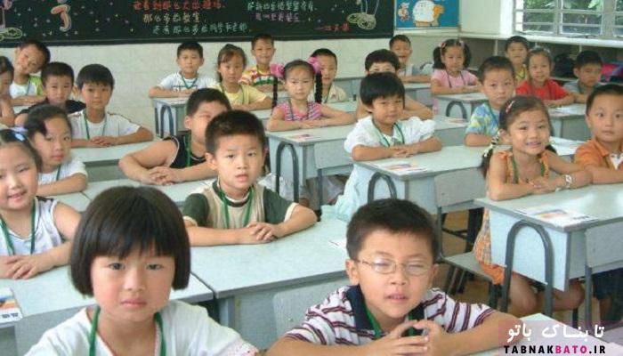 تکلیف عجیب و جنجالی یک مدرسه در چین