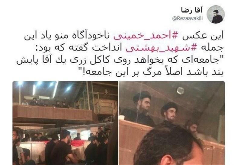 واکنش کاربران به «VIP نشینی»فرزند سیدحسن + عکس