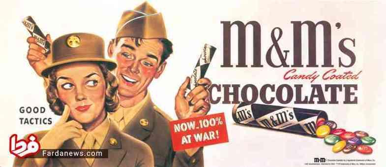 شکلاتی که برای ارتش ساخته شد+عکس