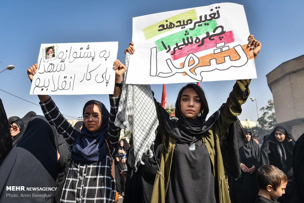 پیام یک دختر شیرازی به شهرداری تهران +عکس