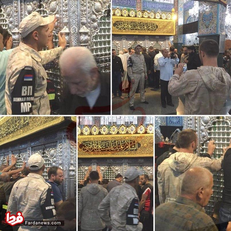 عرض احترام سربازان روسی به حرم حضرت زینب +عکس