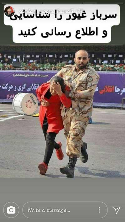 سردار کمالی: این سرباز را شناسایی کنید+عکس