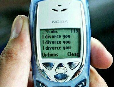 عجیبترین و آسانترین شیوه طلاق +عکس