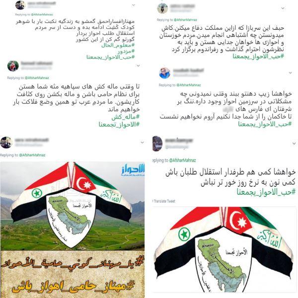 مهناز افشار به تروریستها باج نداد +عکس