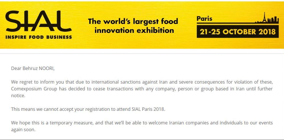 تحریم ایرانیها برای «بازدید» از یک نمایشگاه در فرانسه +عکس
