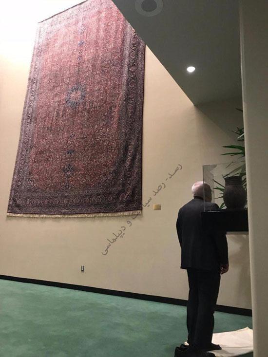 نماز ظریف در ایرانیترین بخش سازمان ملل +عکس