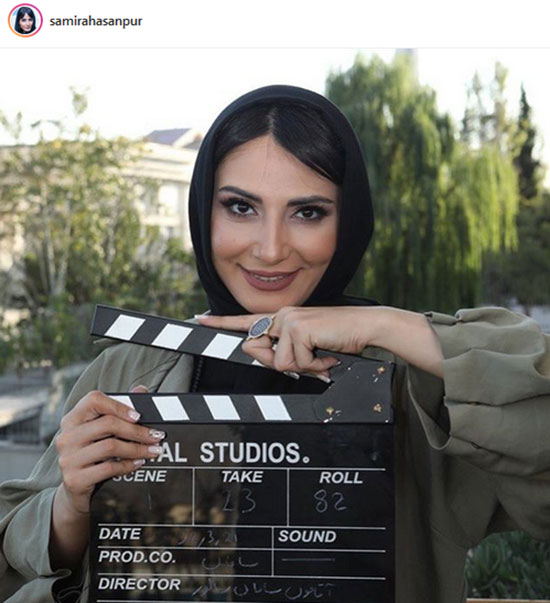 سمیرا حسن پور سرِ فیلمبرداری فیلم آقاشون!+عکس