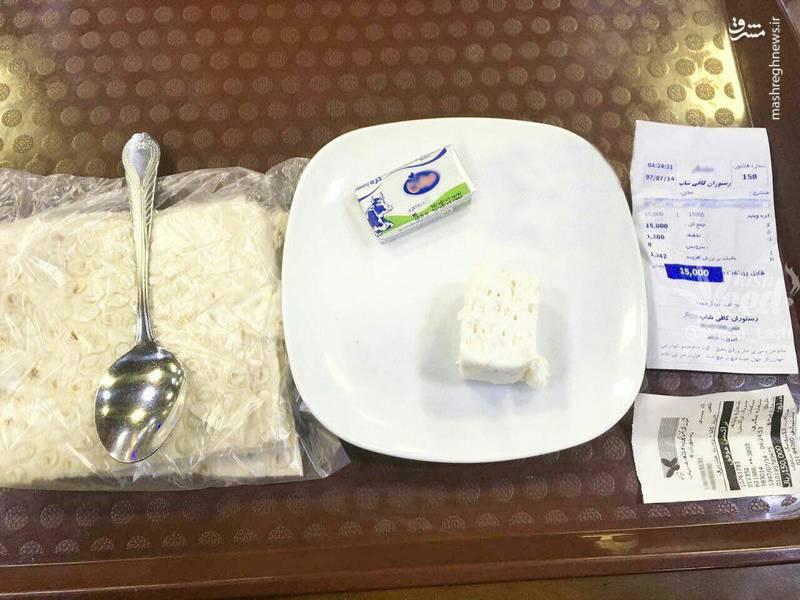 صبحانه لاکچری در فرودگاه مهرآباد+عکس