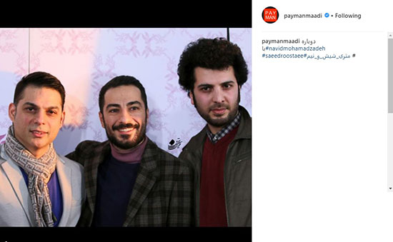 نوید محمدزاده و پیمان معادی در یک فیلم تازه+عکس