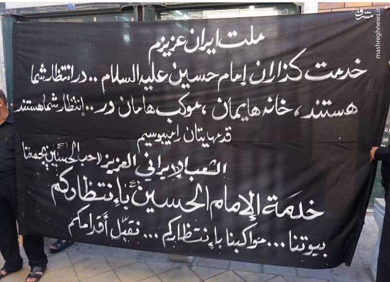 چشم انتظاری عراقیها برای ورود زائران ایرانی+عکس