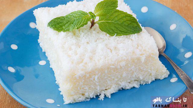 دسری خوشمزه برای طرفداران نارگیل