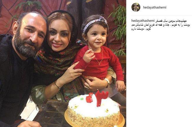 سالگرد ازدواج بازیگر «پایتخت» در کنار خانواده +عکس