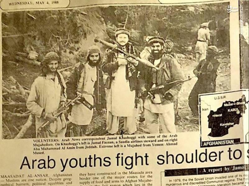 جمال خاشقچی وقتی در افغانستان بود +عکس