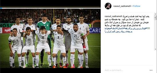 واکنش تند صدرعاملی به فوتبالیستهای نیمهلخت+عکس