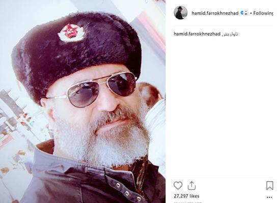 کلاه کمونیستیِ «حمید فرخ نژاد» +عکس