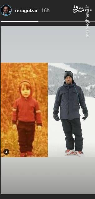شباهت محمدرضا گلزار در کودکی و بزرگسالی +عکس