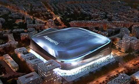 هزینه سرسام آور طراحی جدید ورزشگاه رئال مادرید