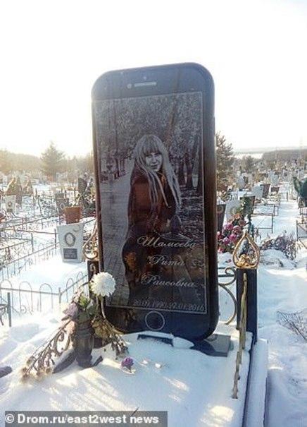 سنگ قبر عجیب دختر جوان در روسیه +تصاویر