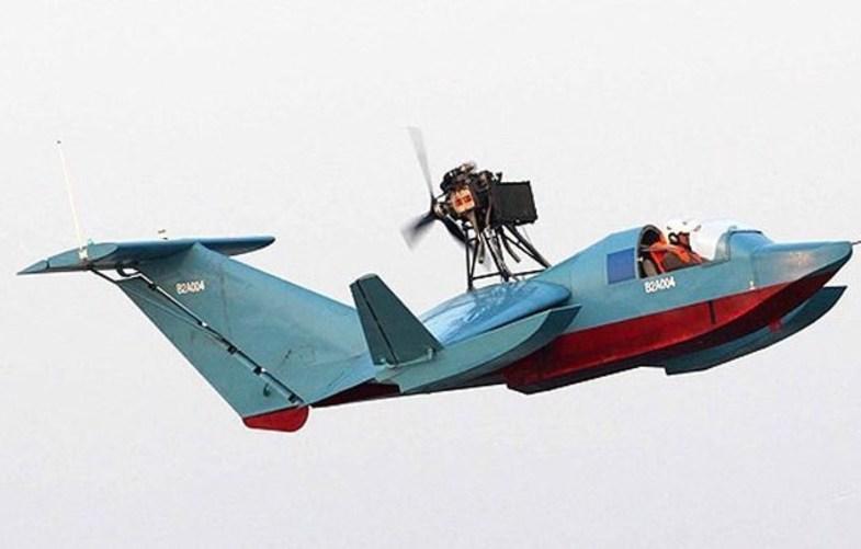 قایقهای پرنده ایران +عکس
