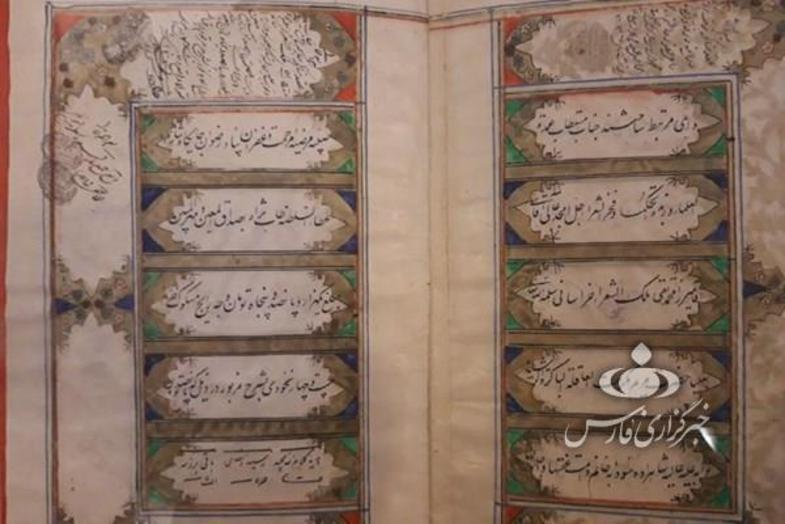 مهریه همسر ملکالشعرای بهار چقدر بود؟ +عکس