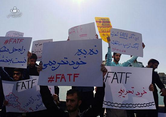 تجمع مقابل مجلس در مخالفت با CFT و FATF+عکس