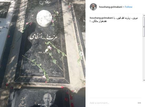 تصویری از سنگ قبر عزتالله انتظامی