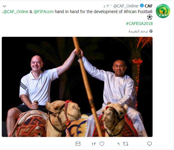 تصویر جالب رئیس فیفا در شرم الشیخ