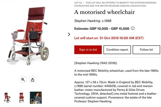 صندلی «هاوکینگ» به مزایده گذاشته شد+عکس