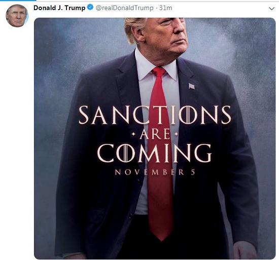کاربران، توئیت ضد ایرانی ترامپ را مسخره کردند+عکس