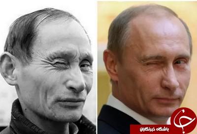پوتین از نوع چینی پیدا شد +تصاویر