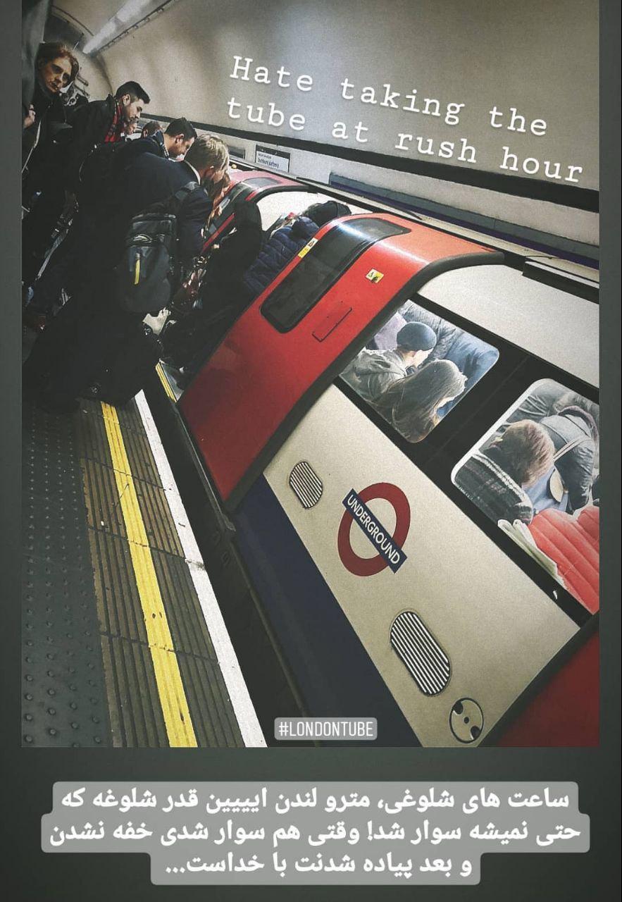 وضعیت خفه کننده مترو شلوغ لندن+عکس
