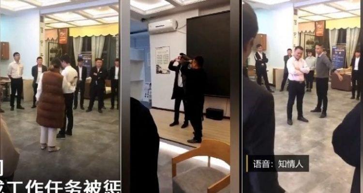 تنبیه عجیب کارمندان در شرکت چینی +عکس