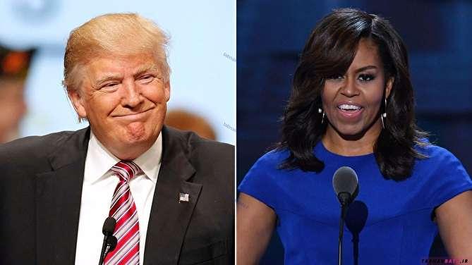میشل اوباما یا دونالد ترامپ؟