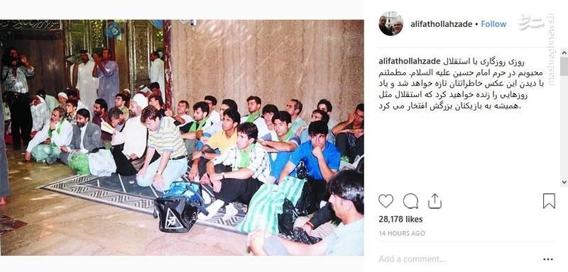 ع پسربچه دفاع جنجالی بازیگر کویتی از تعدد زوجات - تابناک | TABNAK