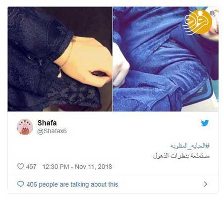 دفاع جنجالی بازیگر کویتی از تعدد زوجات - تابناک | TABNAK